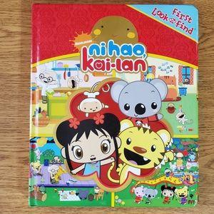 Ni Hao Kai-lan Toddler Book